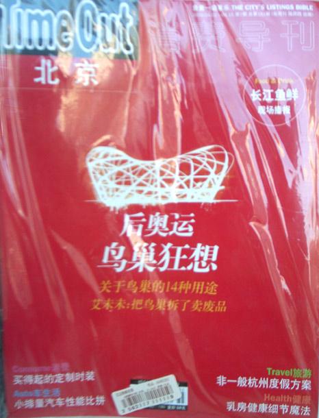 houaoyun