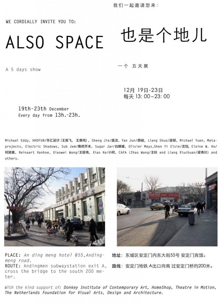 AlsoSpace1